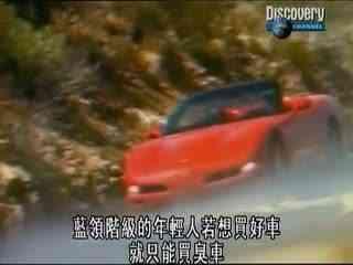 流言终结者  第一季:7 汽车恶臭 浣熊大炮