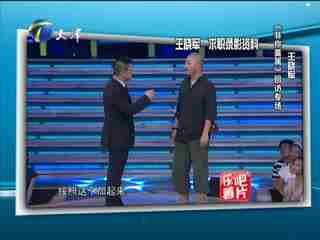 http://s.wasu.tv/mrms/pic/20130731/20130731111753470133b2e8b.jpg
