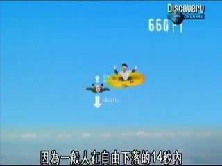 流言终结者 第三季:13 救生筏降落伞 爆炸发胶