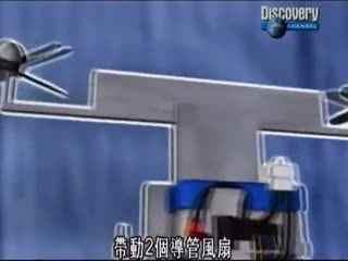流言终结者 第三季:8 喷射背包 金字塔的神秘力量