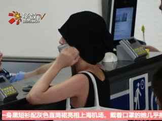 杨丞琳/杨丞琳戴口罩现身机场 素颜油光满面