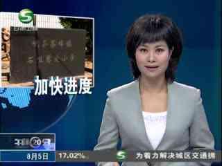 白艳妮43