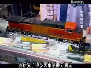 流言终结者  第四季:23 水泥造滑翔机 火车吸人