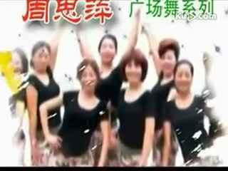 周思萍广场舞荷塘月色(分解动作)