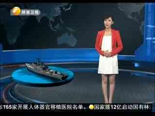 「猛蛇吃美女+荡钕q;2460989839」 华数tv视频搜