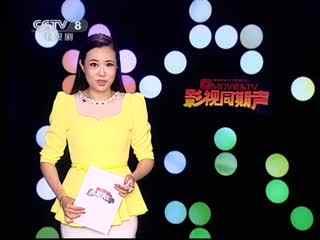 飞鱼服绣春刀刘诗诗_