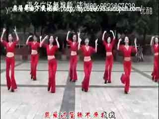 场舞伤不起_周思萍广场舞伤不起教学(新潮热门舞曲)--华数TV