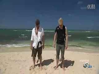 流言终结者  第十季:1 胶带荒岛求生
