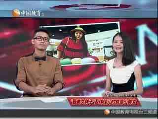 中国最美女胖子走红:众星喜欢最美女胖子