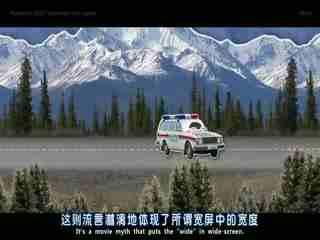 流言终结者  第十二季:7 省油驾车与人肉垫