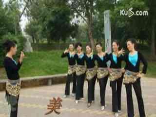 美久广场舞 印度美女教学