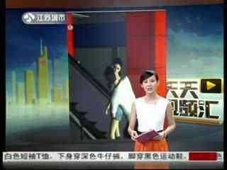 深圳:地铁色狼熊抱强吻少女