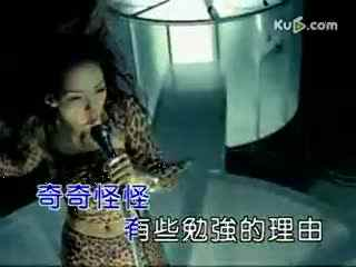 《爱什么稀罕》张惠妹巡回演唱会版