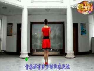 莉莉广场舞青海情歌_莉莉广场舞《马背上的情歌》新蓝网视频