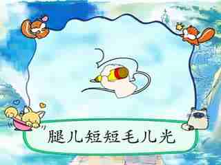 简笔画教程 鸭子