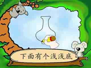简笔画 教程 花瓶