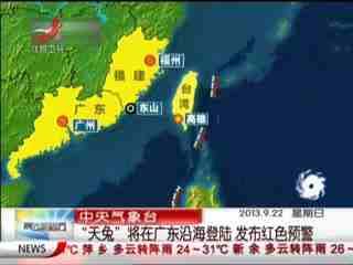 台风天兔正面袭击惠来_