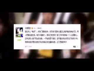 张翰郑爽 郑爽整容后张翰惊呆--华数TV