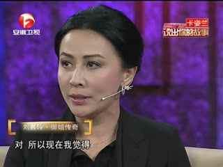 """为你讲""""北京故事"""""""