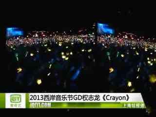 http://s.wasu.tv/mrms/pic/20131012/201310121616517337600b21d.jpg