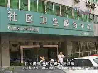 我们圆桌会_20120810_外来务工人员 怎样融入城市?