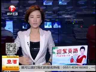蒙城:一女生遭被抛井