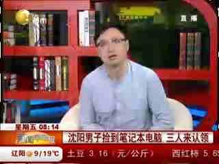 ... 男 同性 小说 恋 老 同性 小说 恋 老 男 小说 青 400x300