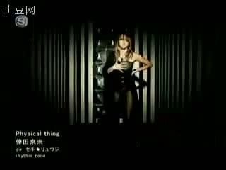 性感写真视频 日本美女葵司