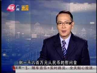 局长从女教师家坠亡_长丰县教体局副局长从女教师家坠亡华数TV