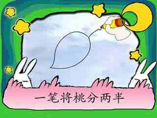简笔画教程 七星瓢虫