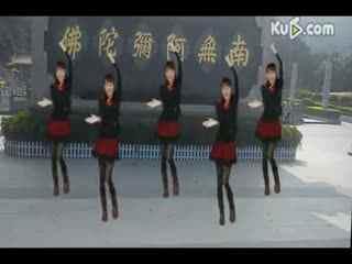 最新最强周思萍广场舞系列 大姑娘美 背面演示