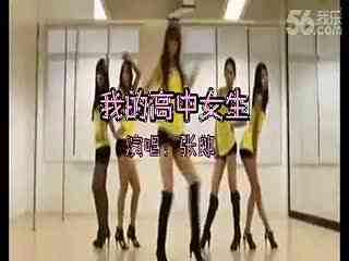 最新广场舞 美女热舞