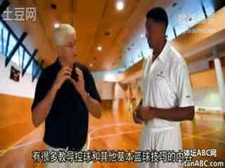 萌神斯蒂芬库里华数教程-立体狂奏曲--篮球构成折纸脚步教学图片