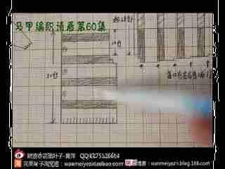娟子视频编织视频毛衣花教程编织视频沙发编的菠萝教程v视频围巾图片
