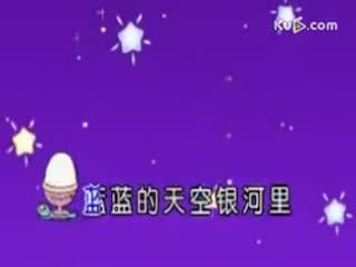 小白兔白又白 亲宝儿歌视频大全连续播放