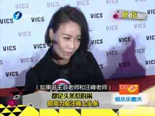 娱乐乐翻天_20140211_逆袭女神尚雯婕-最新、