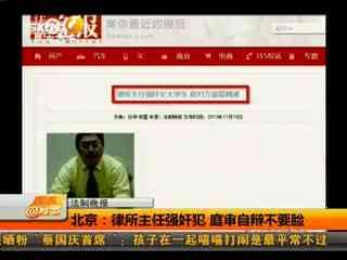 老汉吃壮阳药强奸儿媳 竟称为安慰她 华数tv (27)