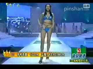 亚洲超极模特大赛 泳装美女走秀