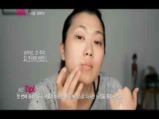 韩国化妆教程 韩国美女化妆视频