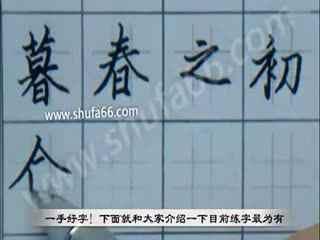 曲艺书法_图片包真天津曲艺家理事刘德印书法2张