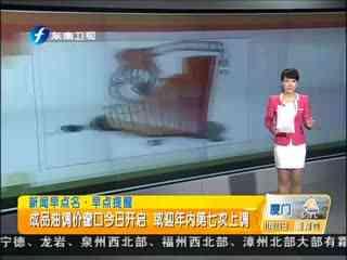 天津市93号油价格_天津今起降低成品油价格93号汽油每升731元