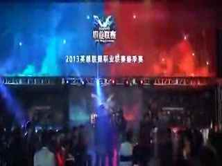 LOL华数新手教程英雄之子众星-索拉卡--教学TVkmplayer中文版视频安装图片