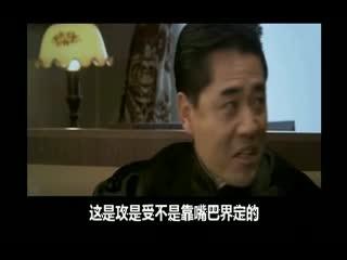 淮秀帮最新搞笑 恶搞配音葛优姜文歌唱 发哥陪
