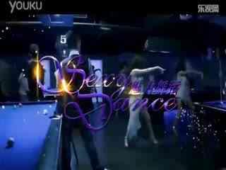 台湾舞蹈美女台球厅热舞