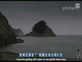 美人图韩国电影亲热床戏