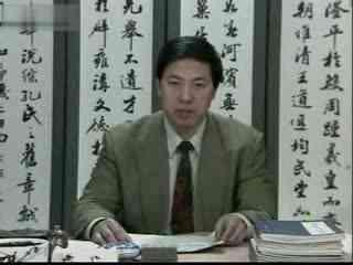 田英章书法讲座_会百多名会员聆听了田英章老师关于书法知识的