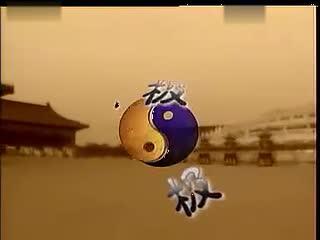 杨氏式太极拳口令_简化二十四式太极拳口令视频教程上华数TV