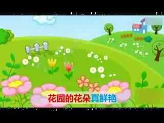 亲宝儿歌之小白兔乖乖--华数TV-哇哈哈 儿歌 哇哈哈 娃哈哈儿歌 小兔子