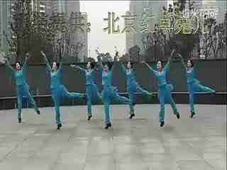 周思萍广场舞 喜盈门 正面 新年广场舞