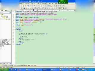 燕十八PHP教程第一部之HTML和CSS-html标签(3)-表格 018